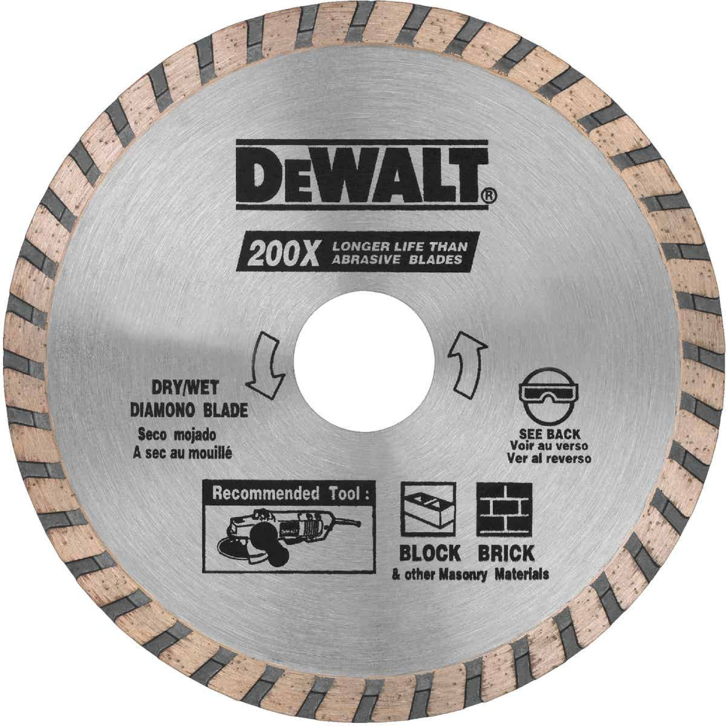 DeWalt High Performance 4-1/2 In. Turbo Rim Dry/Wet Cut Diamond Blade, Bulk Image 1